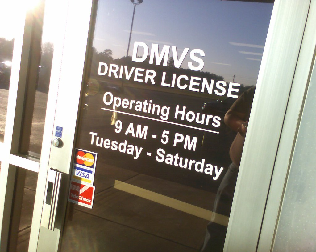 The DMV: A Terrible Place